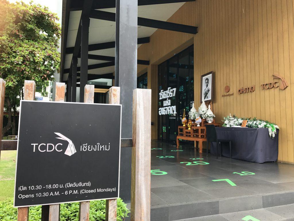 チェンマイの公立コワーキングTCDCの利用料金が破格すぎる!