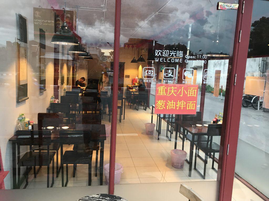 【常記菜館】チェンマイで美味しい中華食べるならここ!