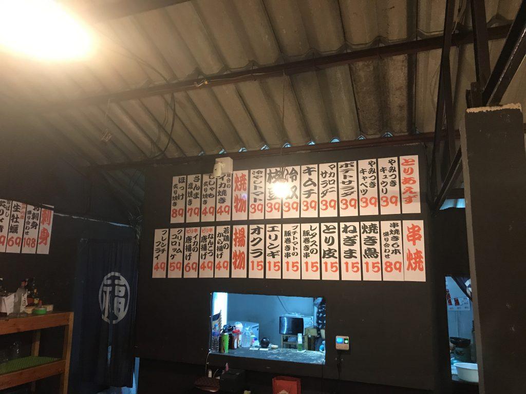 【ガガガ咲か場】チェンマイで…まさかの日本感覚の安い居酒屋発見!