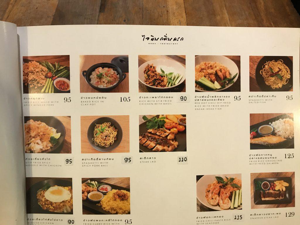 チェンマイで若者に人気のesan cafe