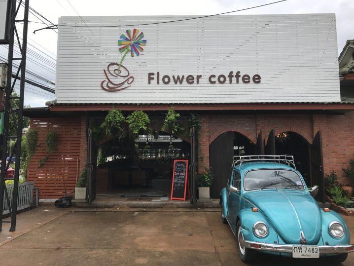 ターペー門近くの可愛いカフェ「Flower Coffee」