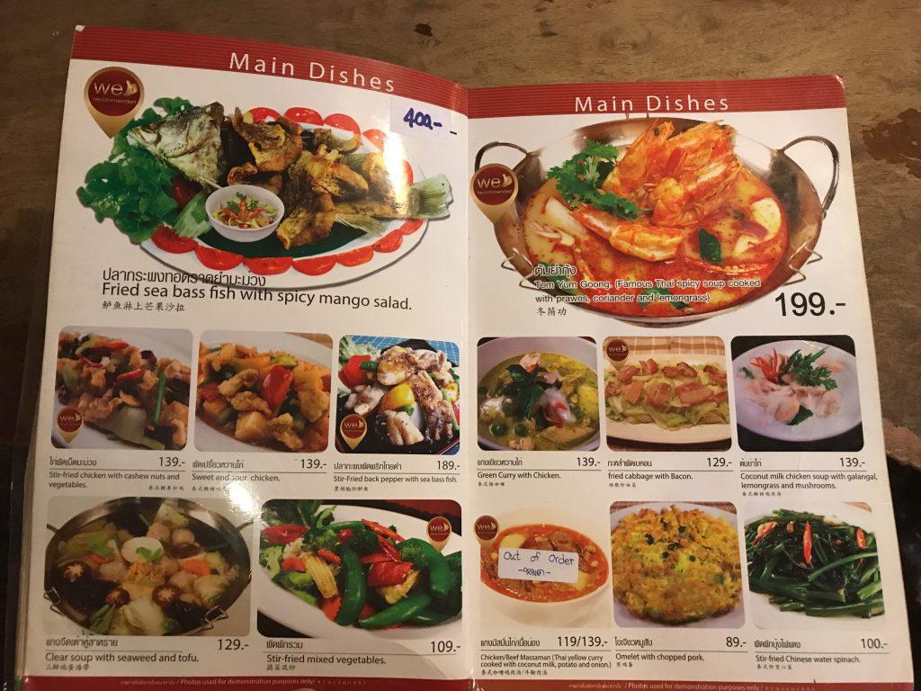 Khun mor cuisineのメニュー