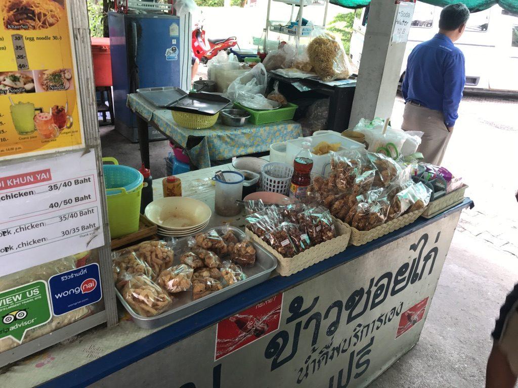 Khao Soi Khun Naiのメニュー