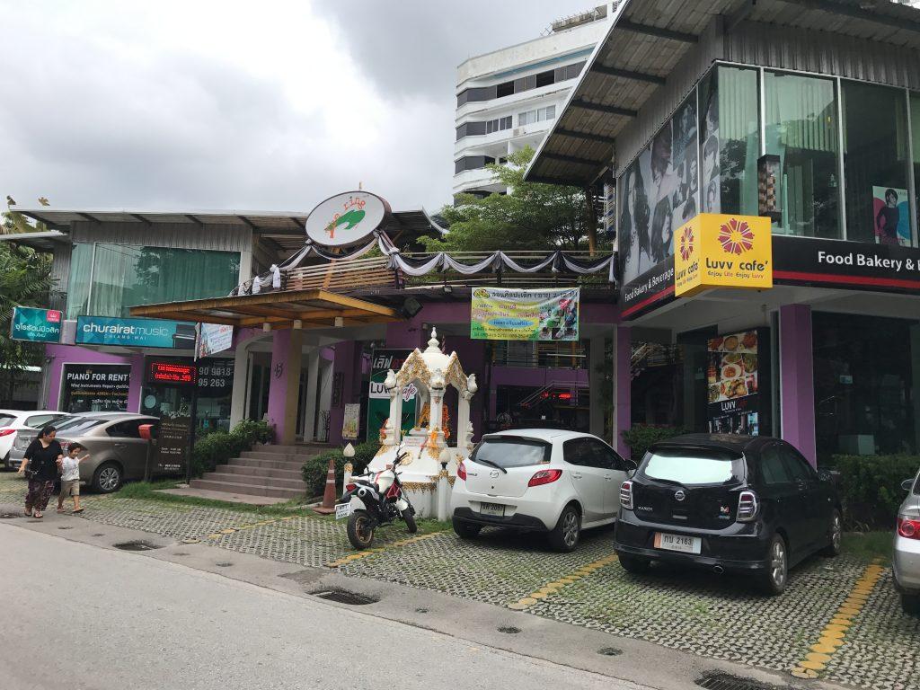 DOKKEAW THAI MASSAGEの外観