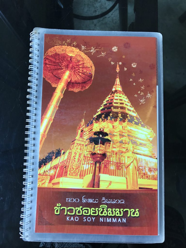 Khao Soi Nimmanのメニュー