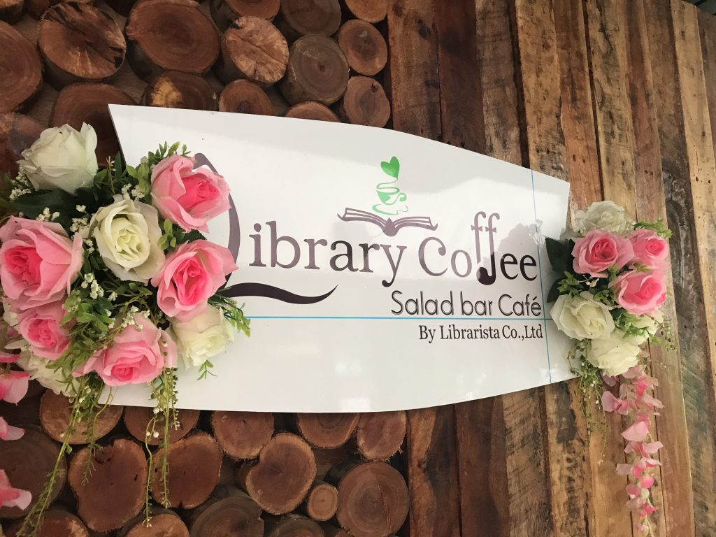 Library Coffeeのメニュー