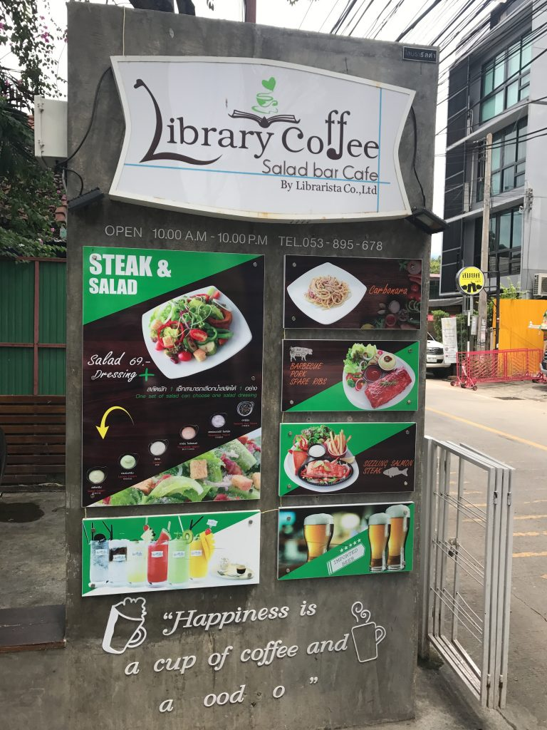 Library Coffeeの外観