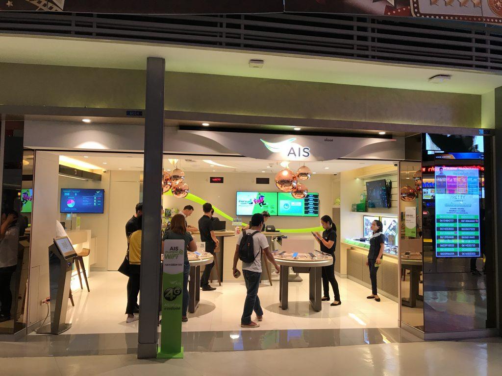 Terminal 21のAIS Shop