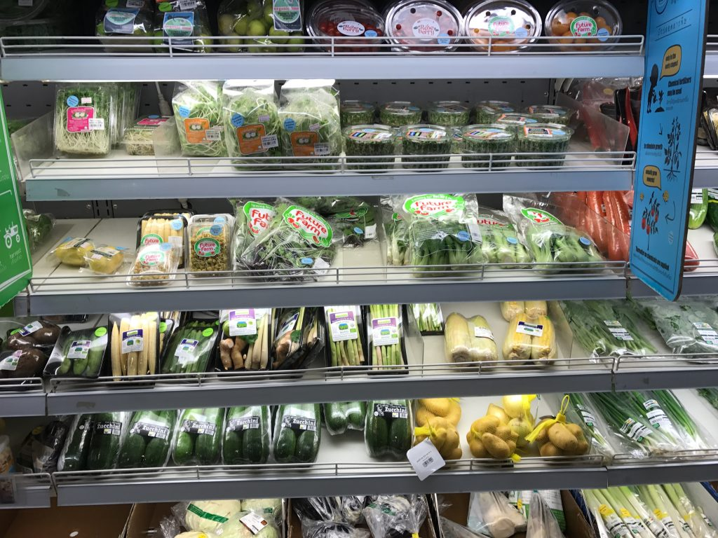 野菜コーナー