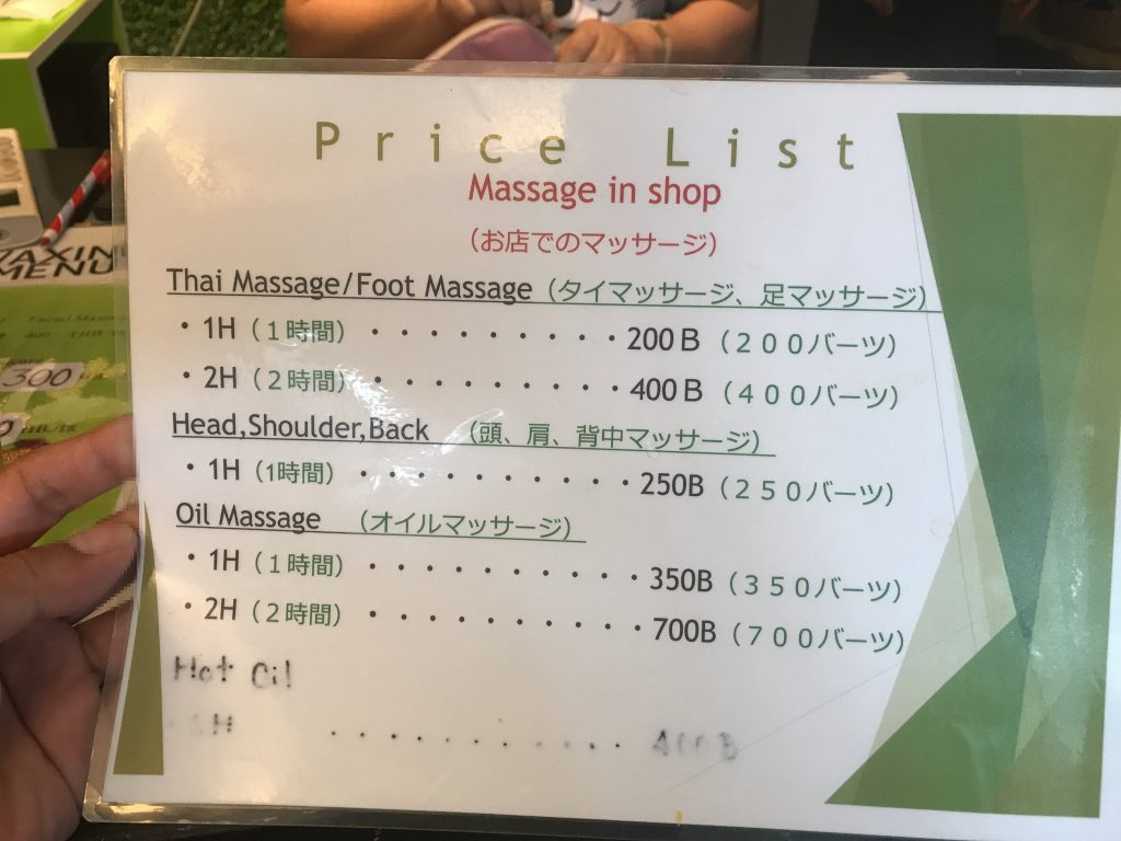 昼間のメニュー(日本語メニューあり)