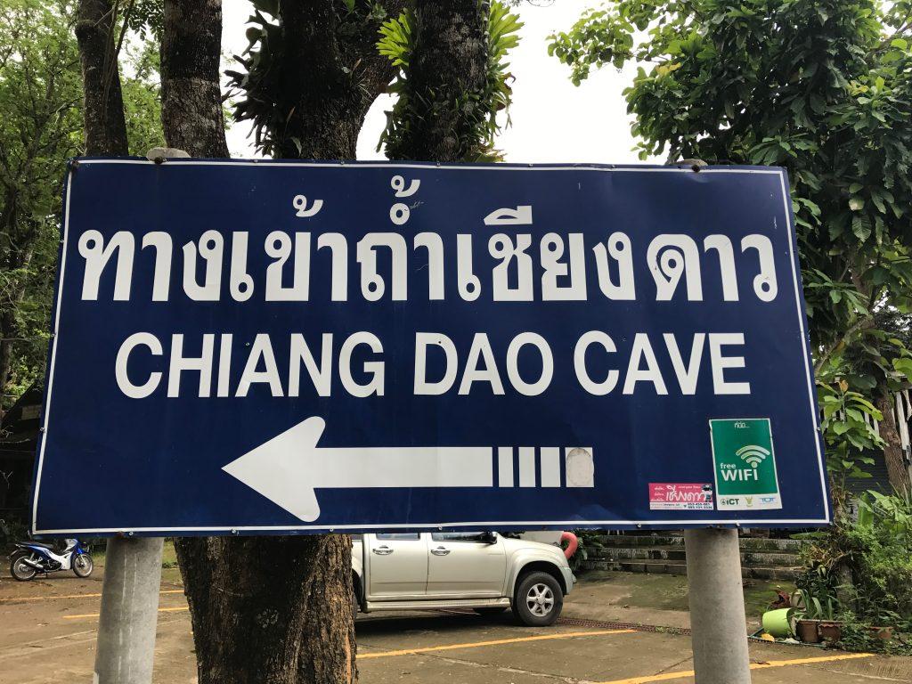 チェンダオ洞窟は一大観光地