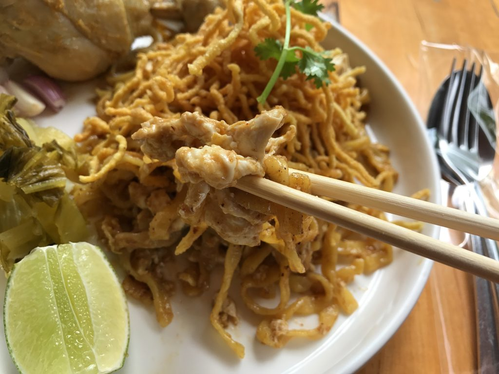 Dry Khao Soi(250円)