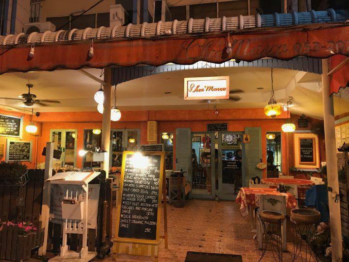 Chez Marco Restaurant and Barの外観