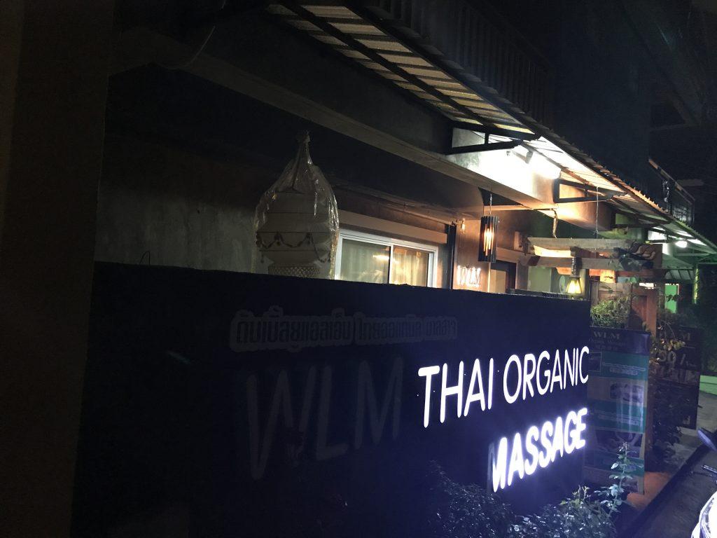 WLM Thai Organic Massageの外観