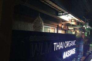 【チェンマイ】WLM Thai Organic Massage行ってきた