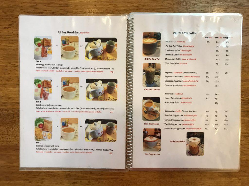 Pai Yan Yai Coffeeのメニュー