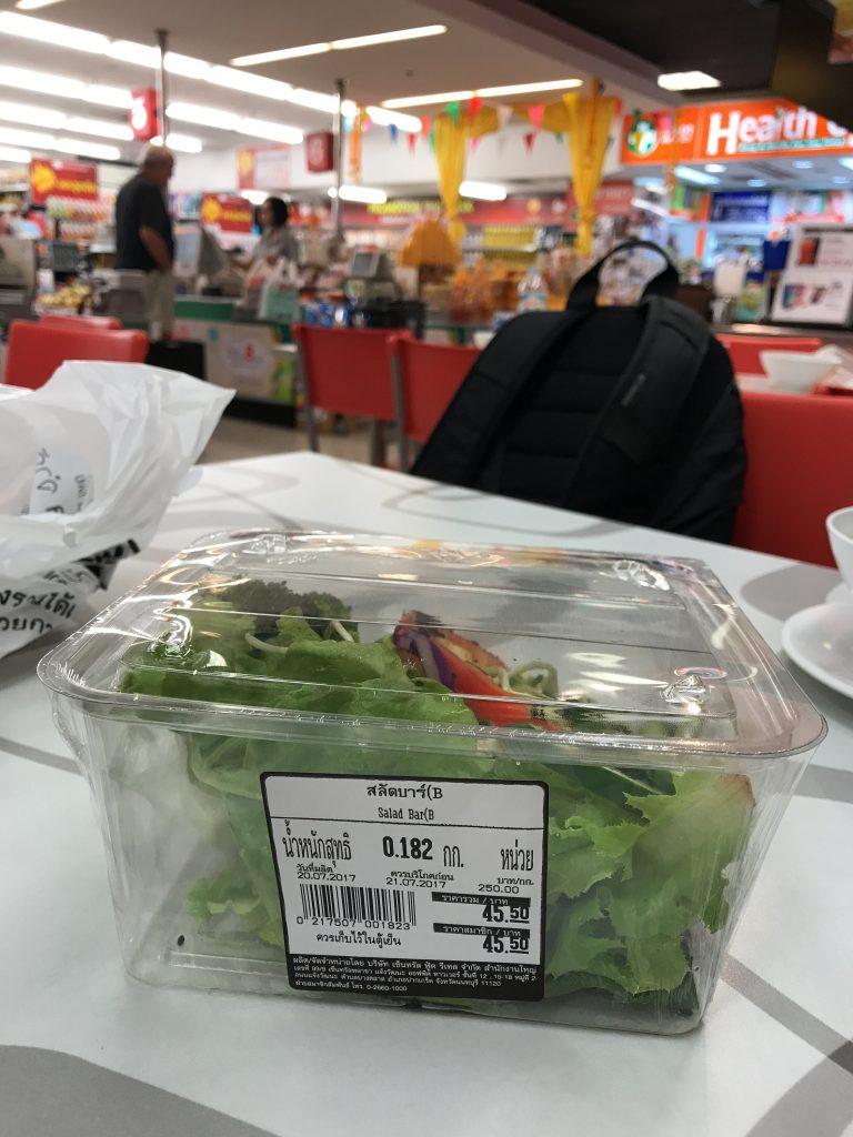 野菜バイキング(150円)