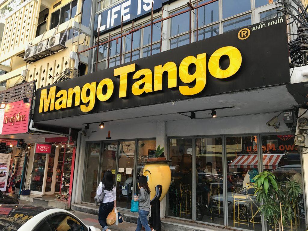 Mango Tangoの外観