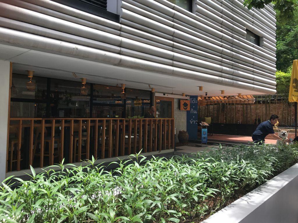 NIKKO CAFE跡地(?)の外観