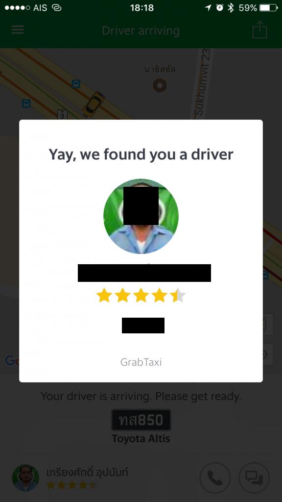 バンコクでGRAB利用してみた(続編)