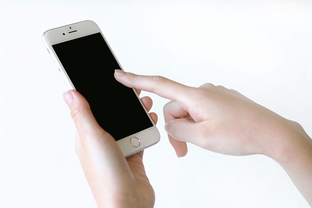 毎回入力するのが面倒くさい!iPhoneで単語登録してカンタン入力!