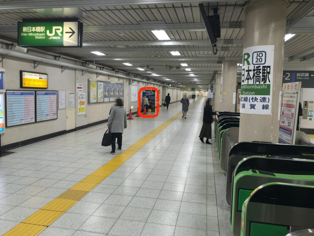 総武線快速 東日本橋駅(カツ・レツ・キッカ)