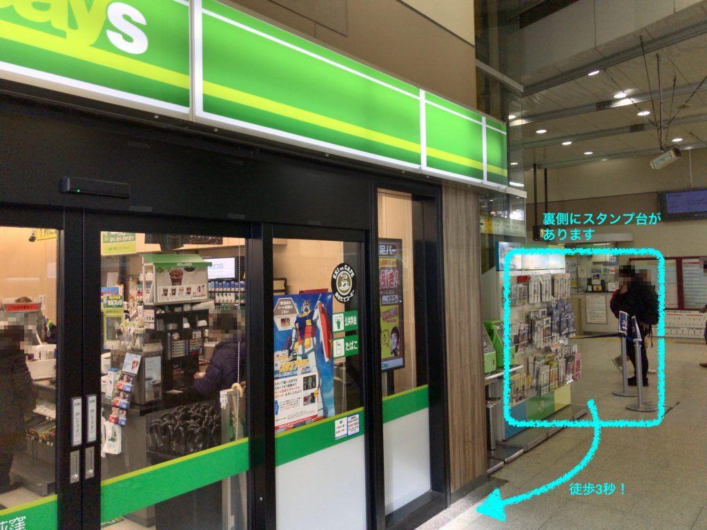 西荻窪駅:NewDays 西荻窪店