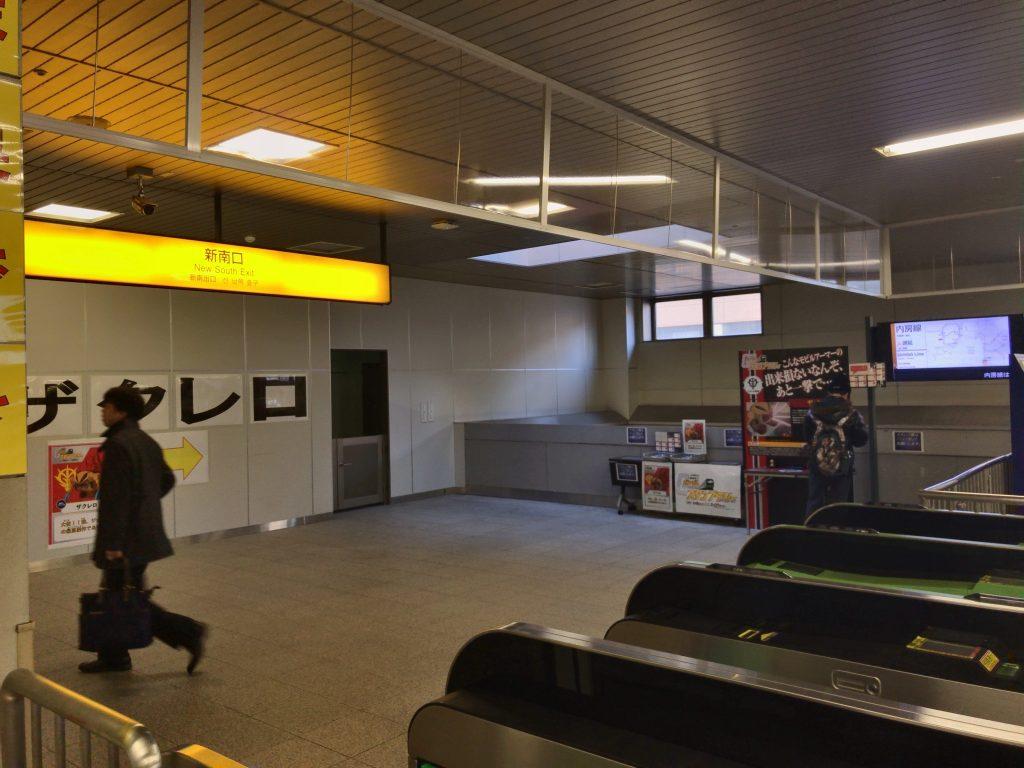 【注意点④】渋谷駅は山手線ホームからスタンプ台がめっちゃ遠い