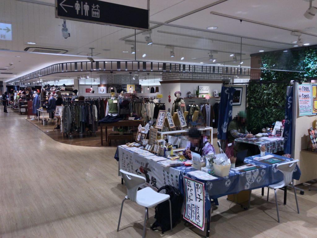 熊本で手作り判子のお店を発見