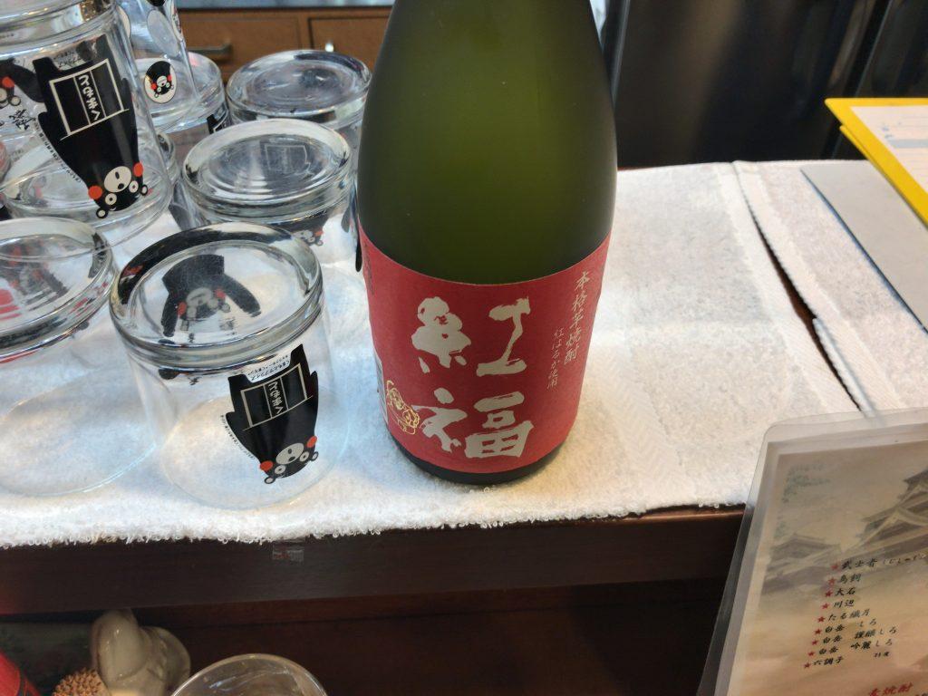 紅福(熊本・紅はるか芋焼酎)600円