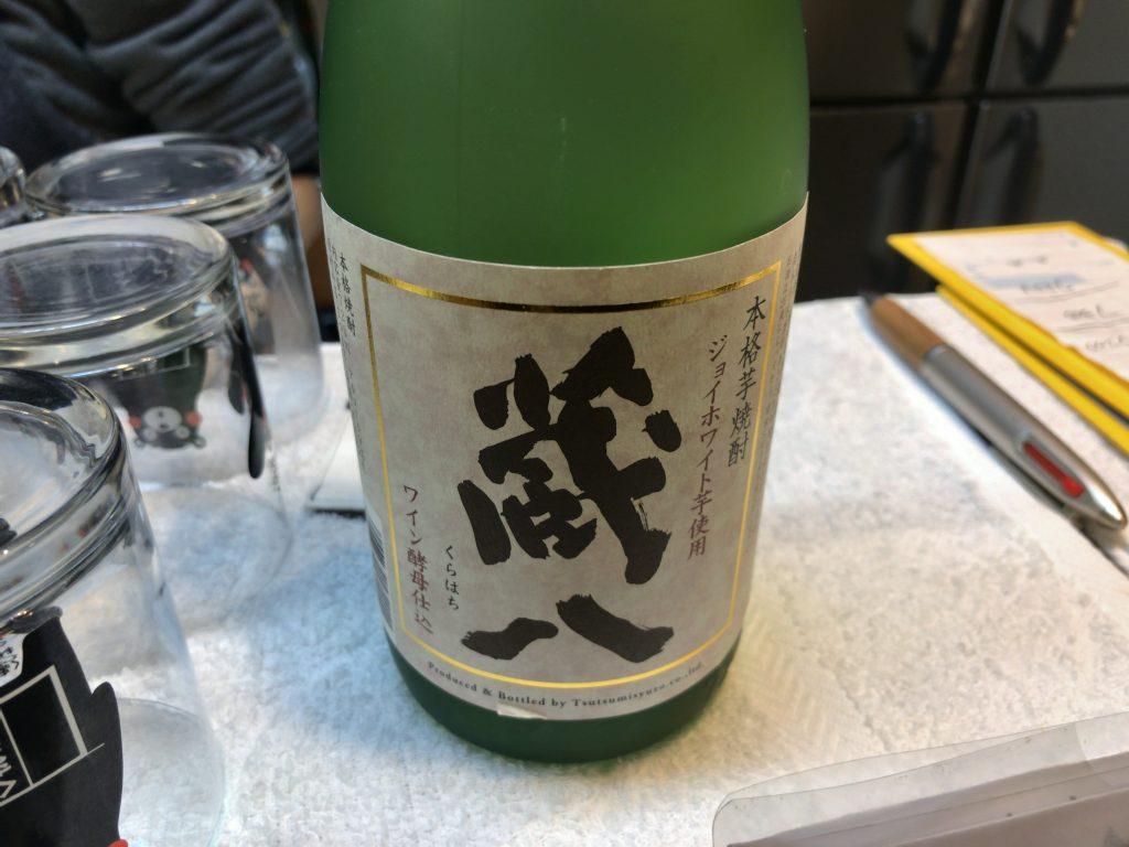時代蔵八(熊本・黒麹芋焼酎)600円