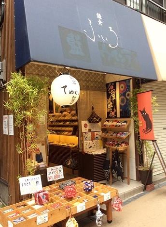 【オススメ②】伝統とアートが融合!鎌倉手ぬぐいの超有名店「ふぃる」