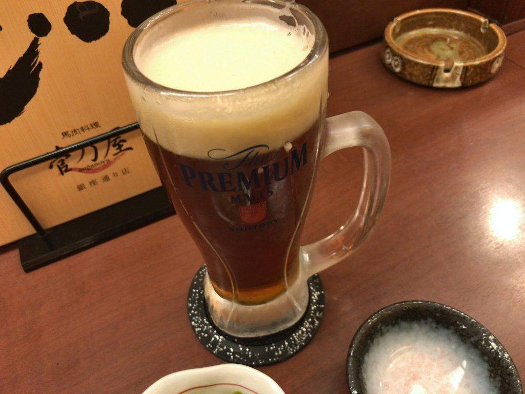 火の国ビール阿蘇(690円)