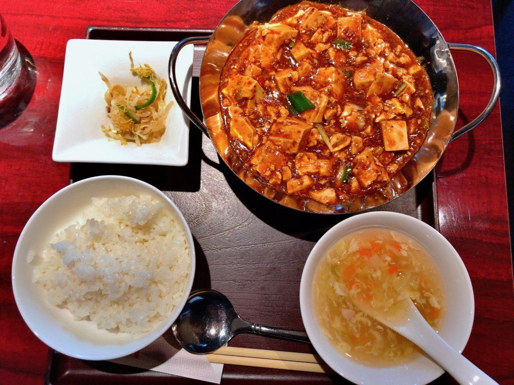 過門香の重慶式麻婆豆腐セット(1,350円)