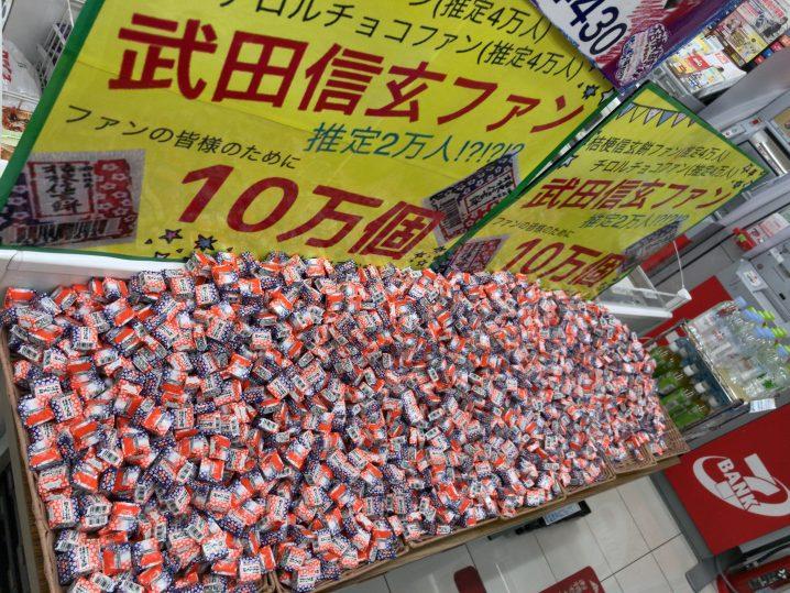 【売上日本一】チロルチョコ10万個を販売しているセブン赤坂BLITZタワー店が噂通り凄い