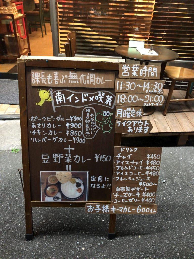 コーヒーローのメニュー