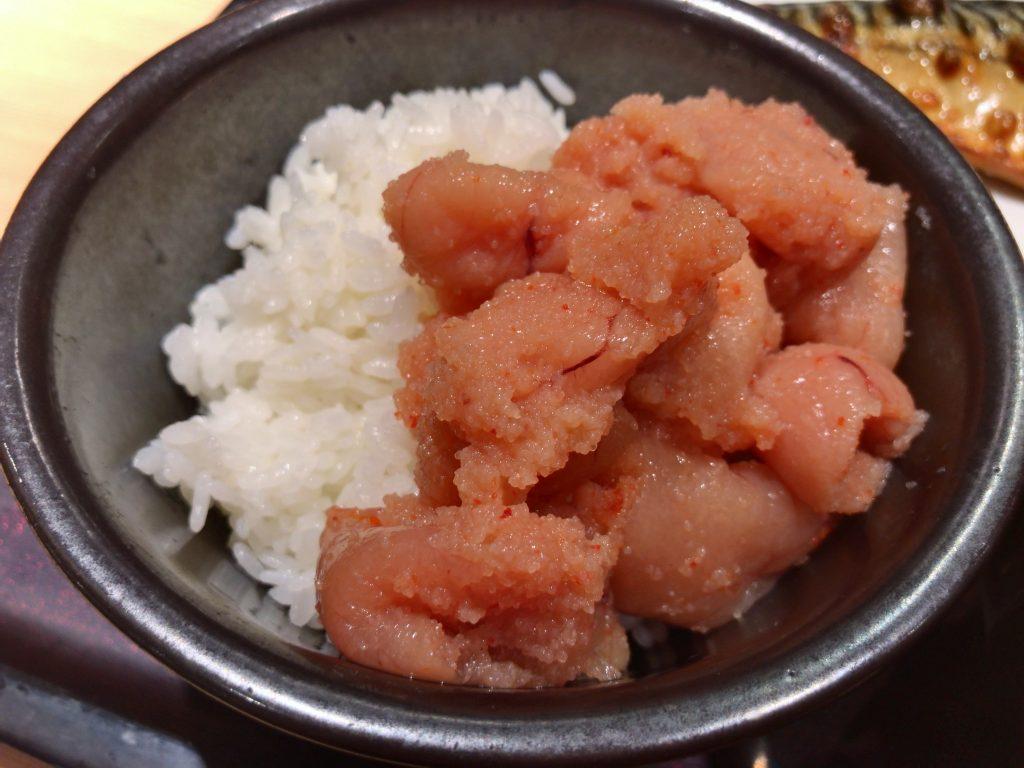 明太子(食べ放題)