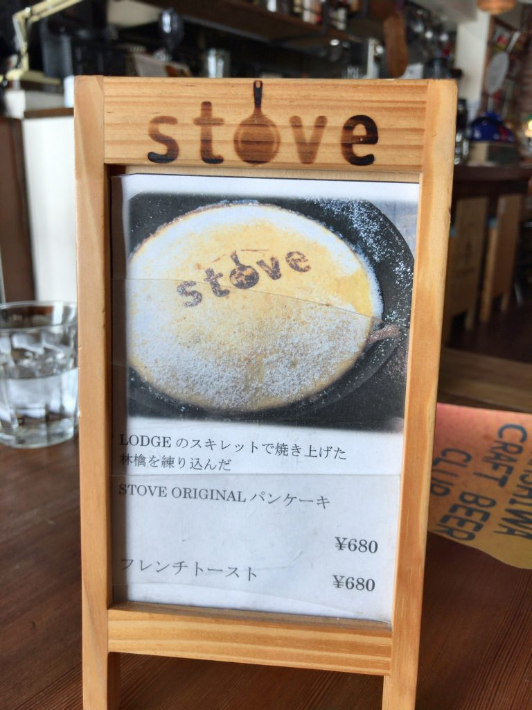 STOVEのランチメニュー