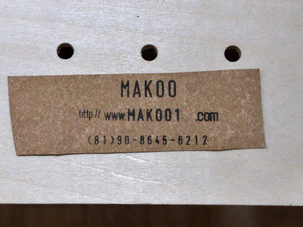 makooの公式サイト