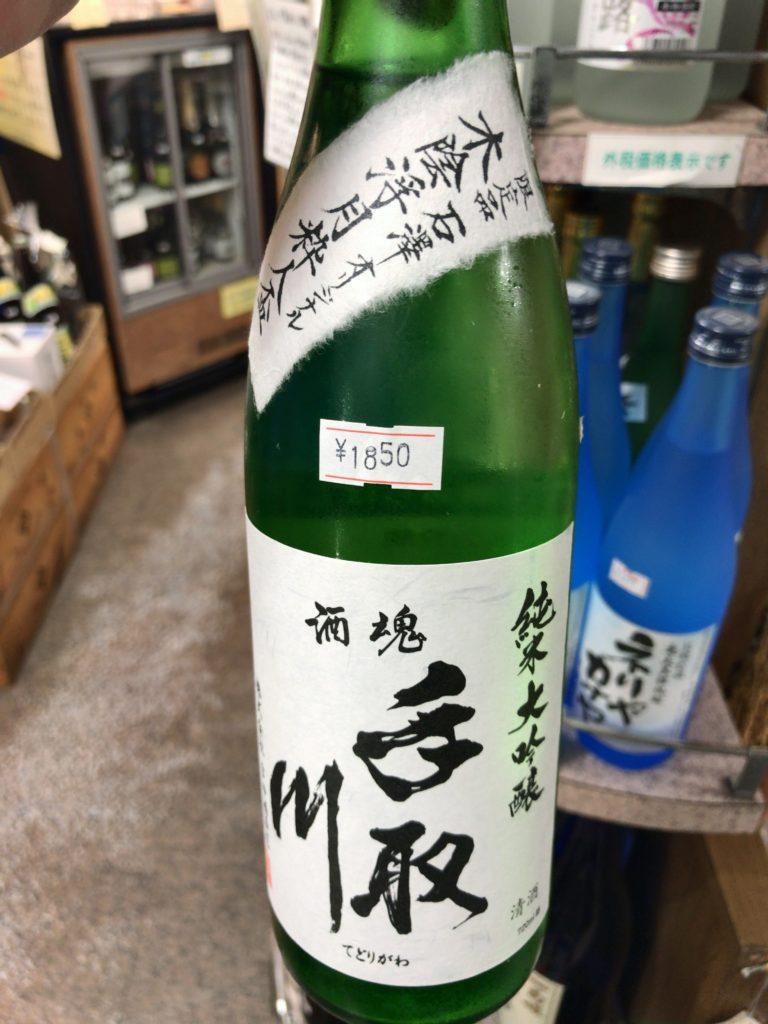 石澤酒店の本日のお宝:手取川純米大吟醸生・特醸あらばしり「木陰浮月粋人盃」