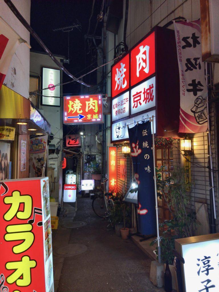 京城の外観