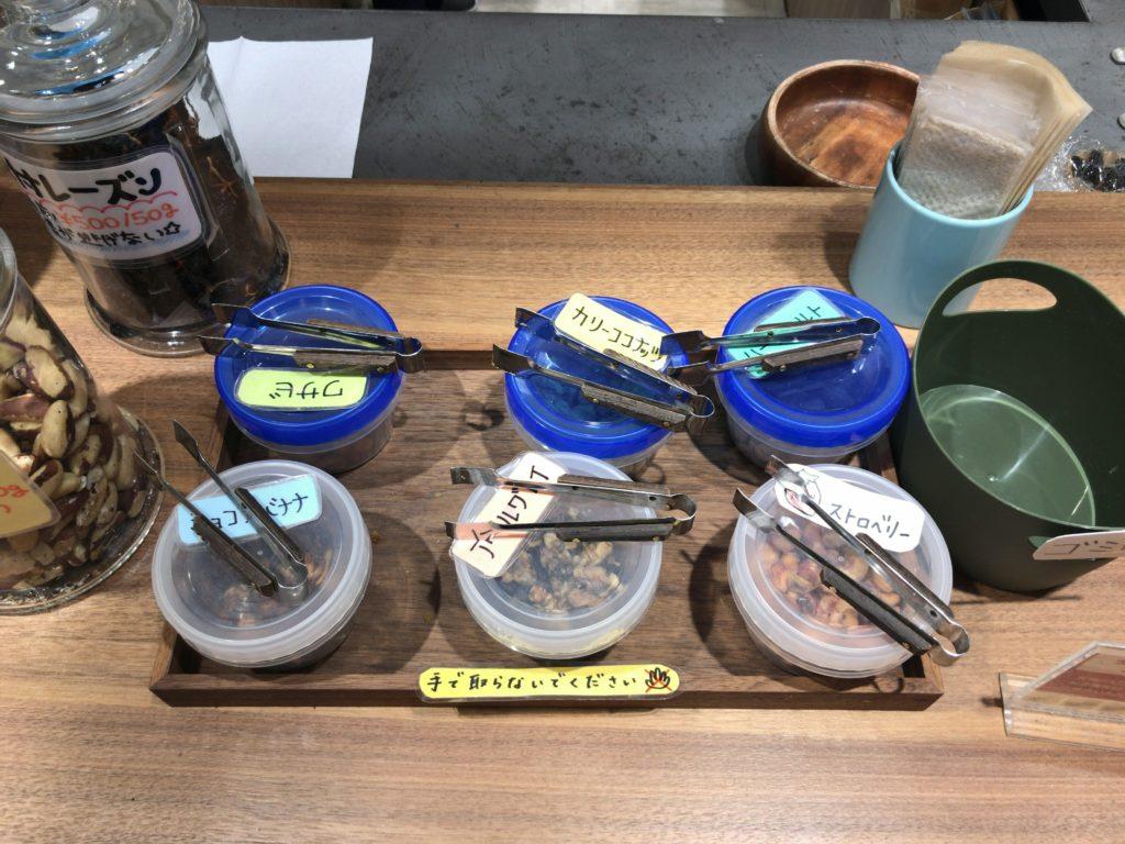 NUTS TOKYO北千住店の品揃え