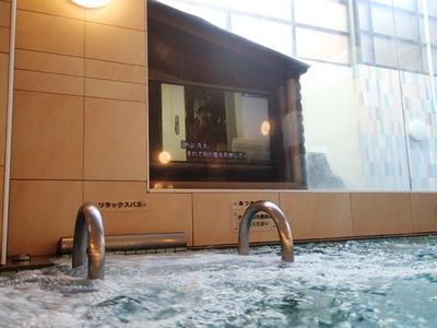 アクア東中野の男湯には大型モニター完備