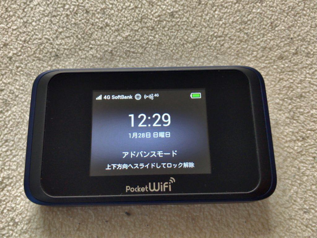 WiFi東京が評判の5つの理由