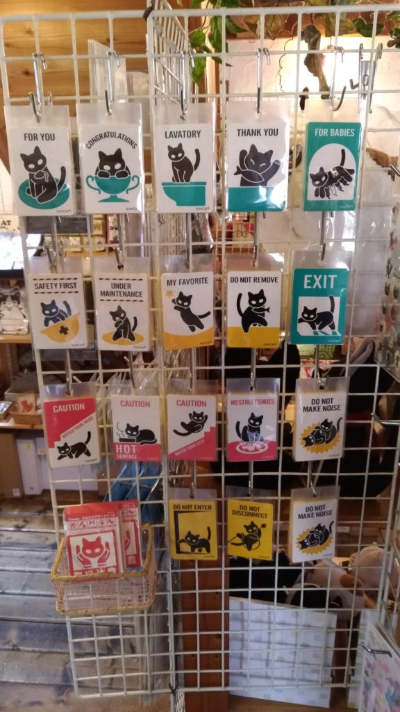 猫雑貨専門店「猫茶家工房」の店内