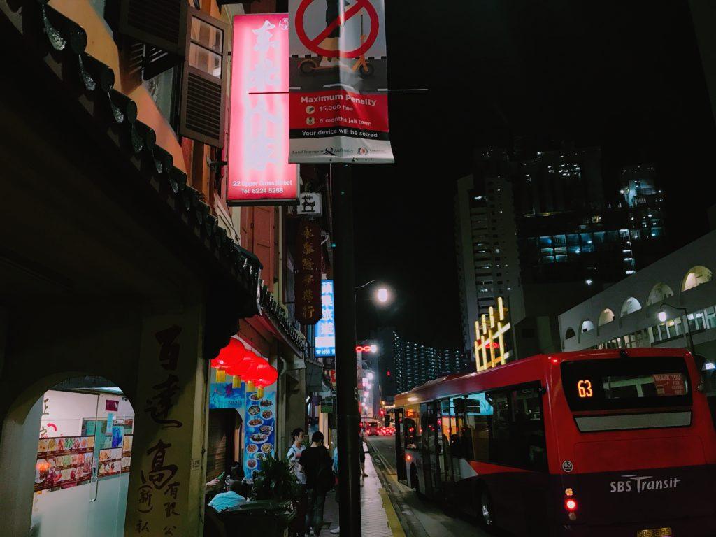 シンガポールの人気中華レストラン「东北人家 Dong Bei Ren Jia」の外観