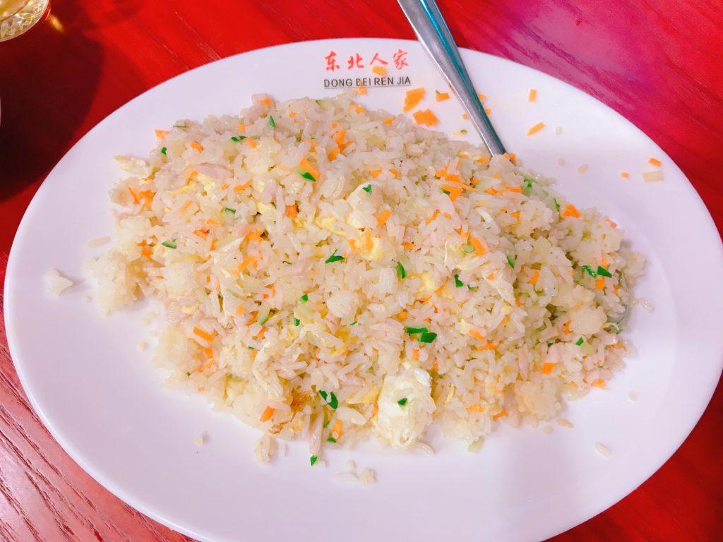 東北炒飯(400円)