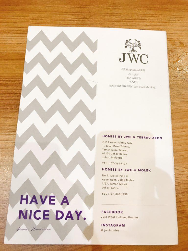 JWC homies イオン テブラウシティー店のメニュー