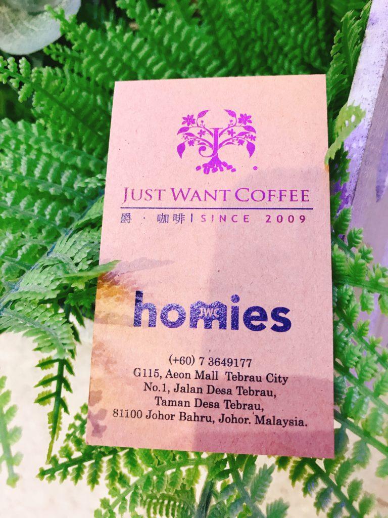 JWC homies イオン テブラウシティー店の情報