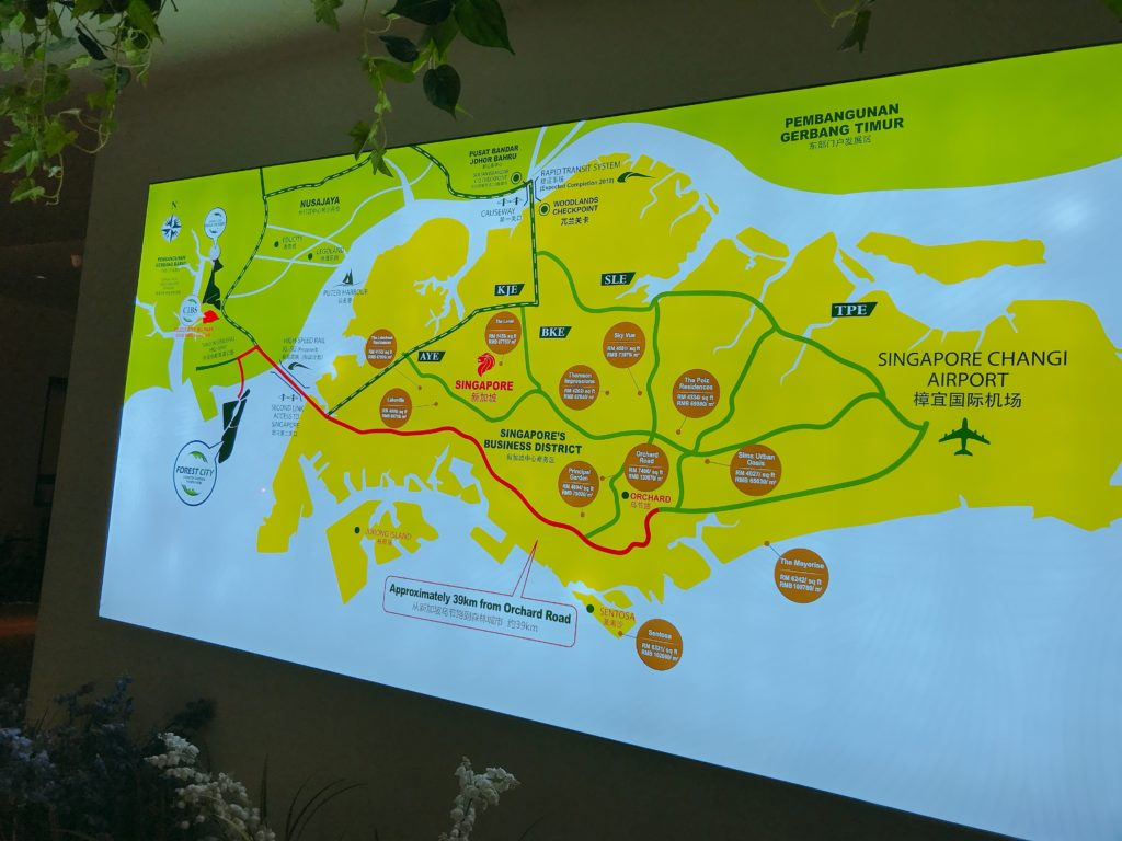 Forest Cityの完成予定図(平面図)
